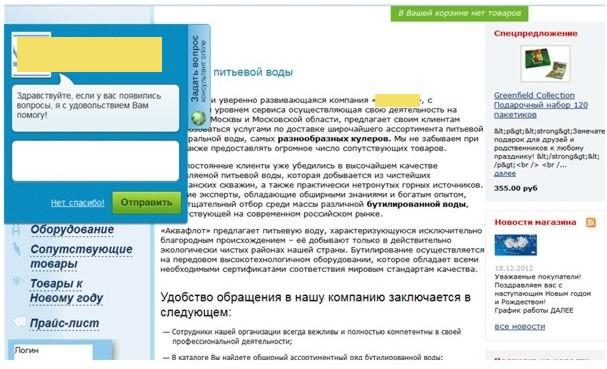 Договор на продвижение и обслуживание сайта образец xrumer какую почту использовать