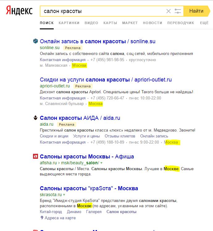 Разместить продвижение сайта под запросы itsetel прогонка xrumer Сорск