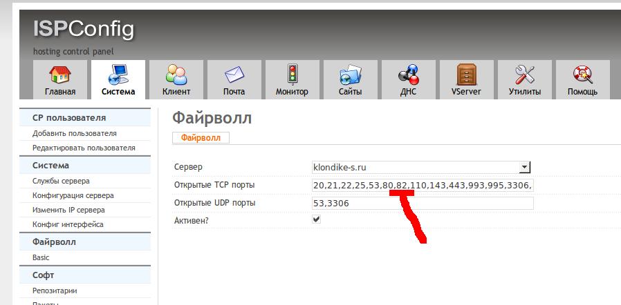 Апаче собственный хостинг создание vpn сервера в windows 7