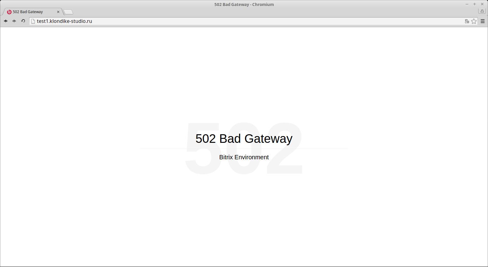 502 bad gateway битрикс битрикс настройка модуля магазин