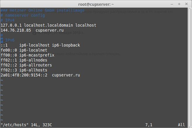 "Развёртывание сервера на Debian 8 ""jessie"" / likes 20 / блог"