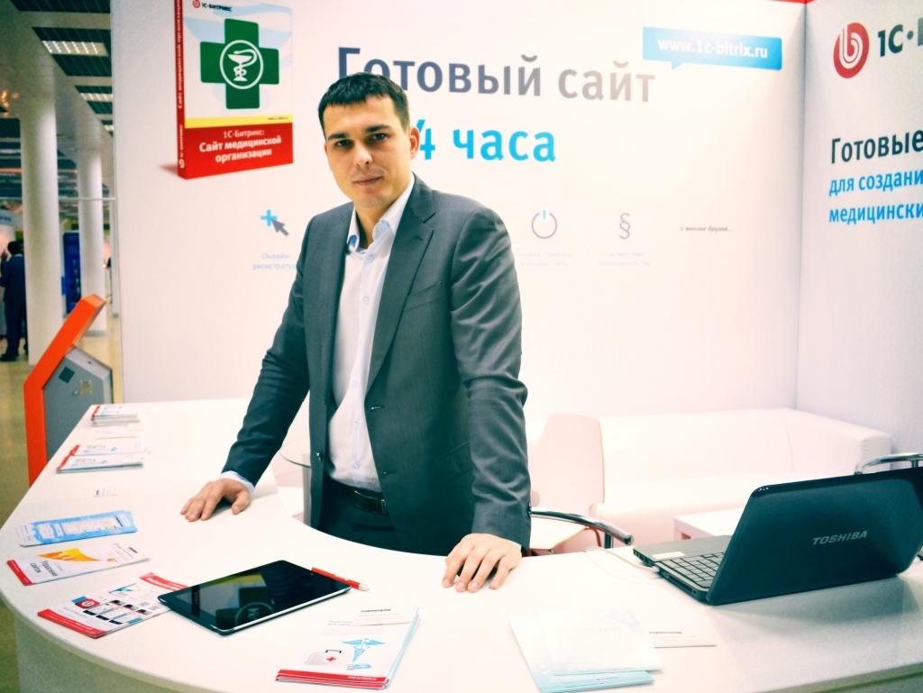Михаил Болдырев на MedSoft-2014
