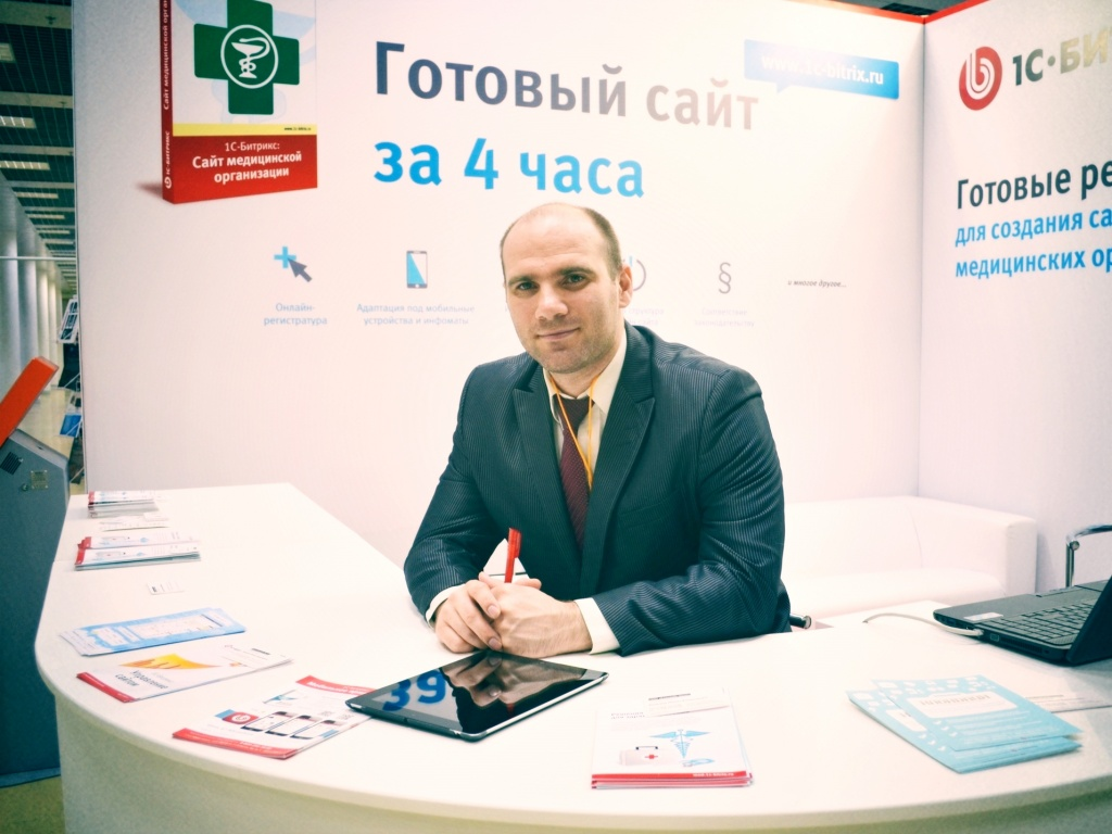 Виктор Таран на MedSoft-2014