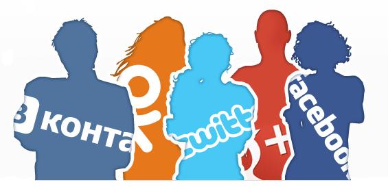 Как продвижение сайта в социальных сетях раскрутка сайтов варез